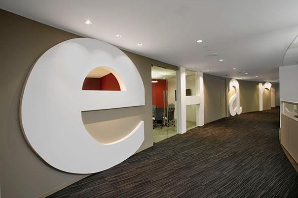 e-corridor